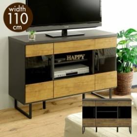 送料無料 テレビボード テレビ台 幅110 ヴォルグ 完成品 TVキャビネット ハイタイプ ブルックリンスタイル