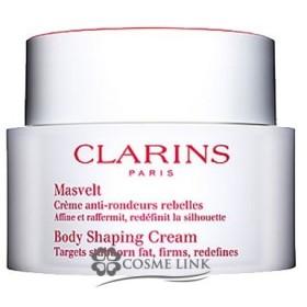 クラランス CLARINS クレーム マスヴェルト 200ml (591100)