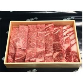 日立市産 常陸牛ロース焼き肉用(1kg)