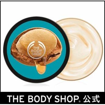正規品 ボディクリーム ボディバター ワイルドアルガン 200ml THE BODY SHOP ボディショップ 乾燥 保湿 モイスチャー しっとり