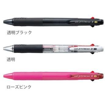 三菱 ジェットストリーム 3色ボールペン 0.38mm 3カラー sxe3-400-38-mit [M便 1/1]