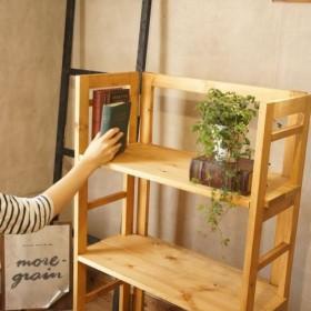 無垢材折りたたみ式オープンシェルフ【サイズオーダー可】・女性でも簡単組み立て