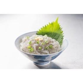 久慈浜産生食用しらす「海の輝き」