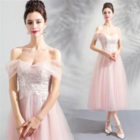 レディース 結婚式 パーティドレス 優雅 フォーマルウエア ショットドレス イブニングドレス 宴会 イベント ドレス  18ni417