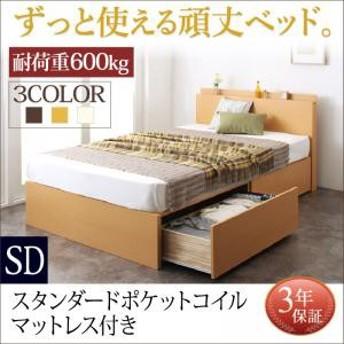 ベッド セミダブル 長く使える棚・コンセント付国産頑丈2杯収納ベッド ライノ お客様組立 セミダブルベッド 送料無料