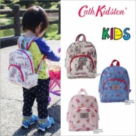 キャスキッドソン リュック キッズ ミニリュック 742412 742757 742290  Kids Mini Rucksack  リュックサック Cath Kidston 子供 ag-1407