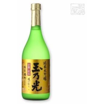 玉乃光 純米大吟醸 備前雄町 16度 720ml 日本酒