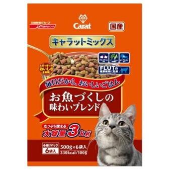 キャラットミックス 猫用  キャラットミックスお魚づくし3kg 3kg (キャットフード)