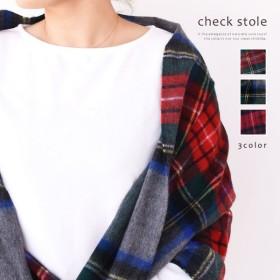 大判 羊毛ストール LUXEな大きい 暖かい マフラー 羽織り レッド グレー ブラック