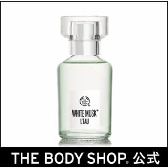 正規品 ホワイトムスク ロー オードトワレ 30ml THE BODY SHOP ボディショップ 香水 EDP EDT メンズ 女性