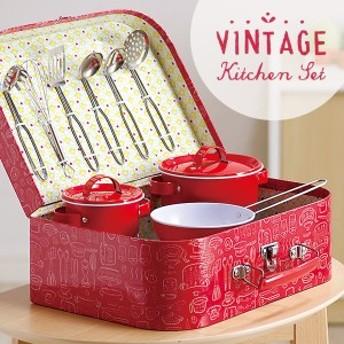 ままごと ヴィンテージキッチンセット ブリキ製 11点+専用ケース 知育玩具