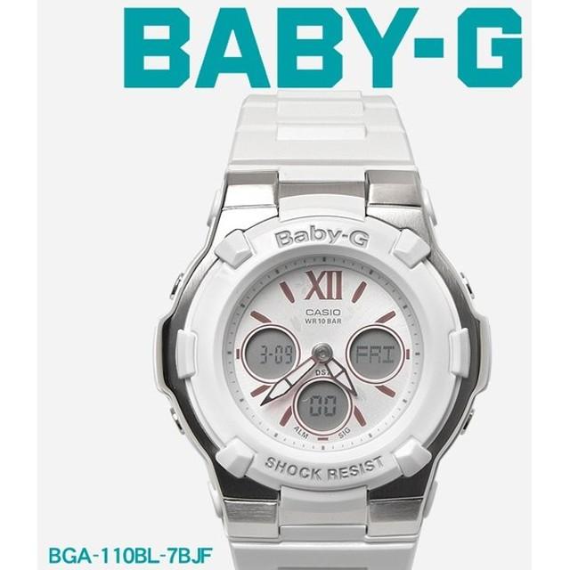 f7a4c18dd9 お取り寄せ商品】 G-SHOCK BABY-G ベビージー CASIO カシオ 腕時計 BGA ...