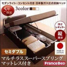 ベッド セミダブル 開閉タイプが選べるガス圧式跳ね上げ収納ベッド ユフヅキ お客様組立 セミダブルベッド 送料無料