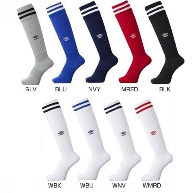アンブロ メンズ ジュニア プラクティスストッキング サッカー フットサル ストッキング 靴下 ソックス UBS8810