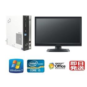ポイント10倍 Windows7 Pro 32BIT/富士通 ESPRIMO D581/Core i5-2400 3.10GHz/4GB/新品SSD 512GB/DVD/Office付/20型液晶付 中古パソコン デスクトップ