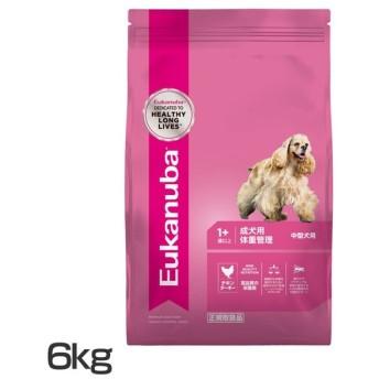 ユーカヌバ Eukanuba ミディアム ウェイトコントロール 成犬用 体重管理 中型犬用 1歳以上 6kg ロイヤルカナンジャポン (D) ドッグフード ペットフード 犬