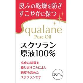 大洋製薬 スクワラン 30ml