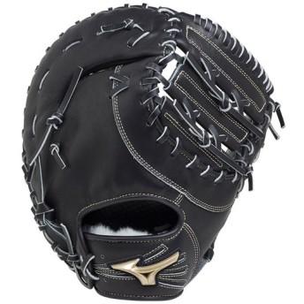 ミズノ 野球 Hselection02 ゴールデンエイジ硬式用 一塁手用:TK型 グラブ 1AJFL1800009