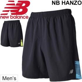 e0d3fd1271044 ランニングパンツ メンズ ニューバランス NEWBALANCE NB HANZO 7インチショーツ ハンゾー ショートパンツ 男性 インナーなし