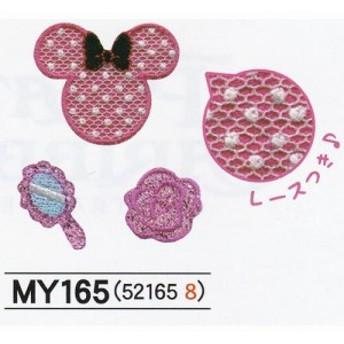 【送料無料】Pioneer パイオニア Disneyシリーズ ワッペン 1袋3柄各1枚入 合計3枚3袋セット  アイロ