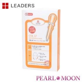 リーダース LEADERS コラーゲンリフティングスキンリニューアルマスク 25ml(10枚)