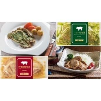 国産豚の吟醸粕味噌漬け・バジル味噌漬け(各5袋)