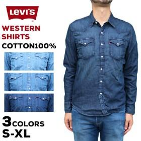 リーバイス メンズ デニム トップス LEVIS 66986 クラシック ウエスタン シャツ