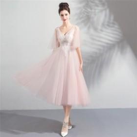 レディース  優雅 ショットドレス フォーマルウエア パーティドレス イブニングドレス 宴会 イベント ドレス 18ni402