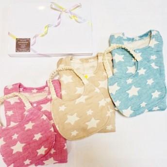 出産祝い☆お星さまのベビースリーパー&スタイのギフトBOXセット