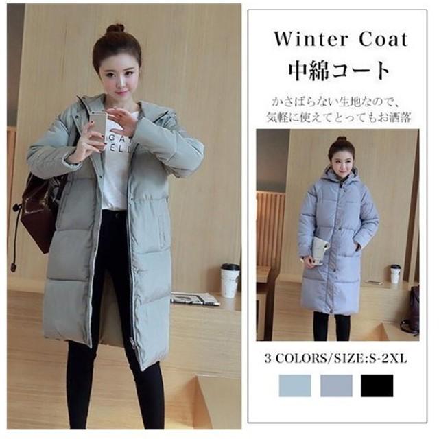 中綿コート レディース フード付き ゆったり 膝丈 大きいサイズあり 無地 アウター 中綿入り ロングコート 冬服 上着 防寒着 厚手 ジップアップ