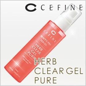 セフィーヌ ハーブクリアジェル ピュア 120ml /ソフト角質ケアジェル/保湿タイプ/ビューティープロ 化粧品 /CEFINE