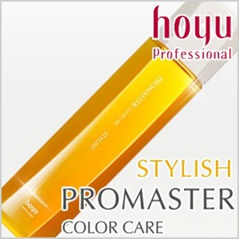 ホーユー プロマスター カラーケア スタイリッシュ シャンプー 200ml /Hoyu