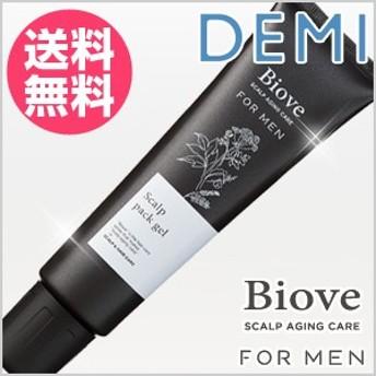 【送料無料】デミ ビオーブ フォーメン スキャルプパックジェル 150g トリートメント /医薬部外品/Biove FOR MEN/DEMI