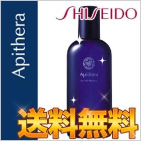 ■■【送料無料】資生堂 アピセラ アクティブリジューブ 150ml /医薬部外品/SHISEIDO