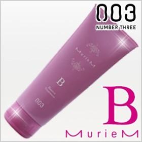 ∴∵ナンバースリー ミュリアム トリートメント B 200g /MurieM/no3/003/NUMBER THREE