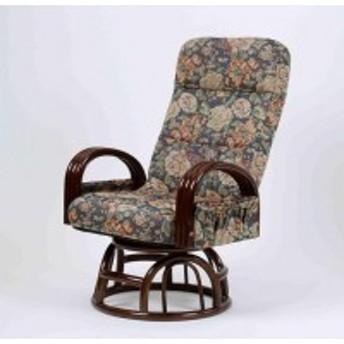 リクライニングチェア 回転 高級 一人用 おしゃれ 1人用 籐 低い 椅子 軽量 木製 リクライニングチェアー リクライニングソファ レザー