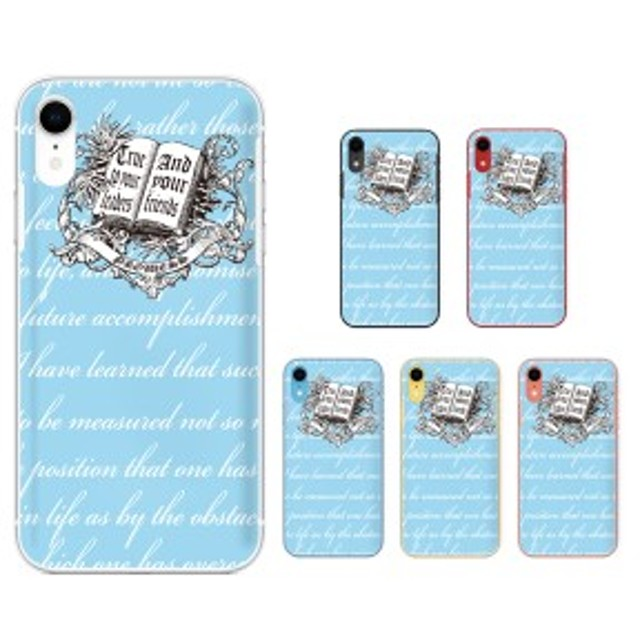 39d7186ab6 Apple iPhone XR アイフォン スマホ ケース カバー BOOK 水色 通販 LINE ...