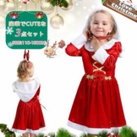 クリスマス サンタクロース コスプレ 子供 女の子 衣装 長袖 フード付き リボン ワンピース コスチューム ジュニア キッズ 子ども