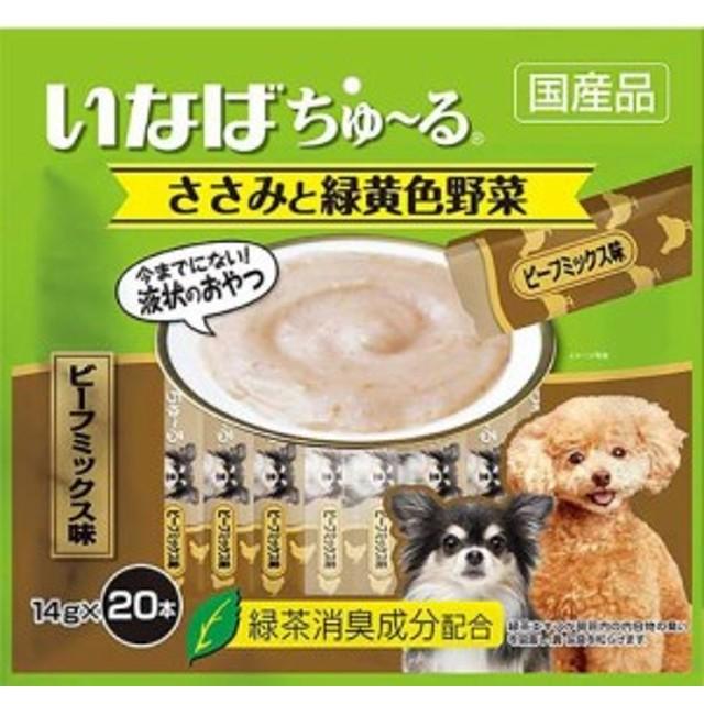 【SALE】いなば 犬用ちゅ~る ささみと緑黄色野菜 ビーフミックス味 14g×20本[ちゅーる]