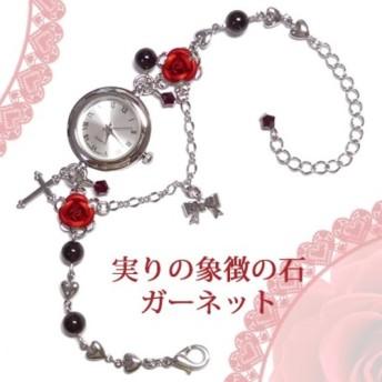 赤薔薇の腕時計&天然石ガーネットのパワーストーン ブレスウオッチ銀シルバー