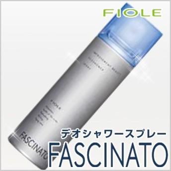 ■■フィヨーレ ファシナート デオシャワー スプレー 80g ヘアトリートメント/FASCINATO/FIOLE