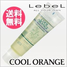 ∴∵【送料無料】ルベル クールオレンジ スキャルプコンディショナー 130g /LebeL