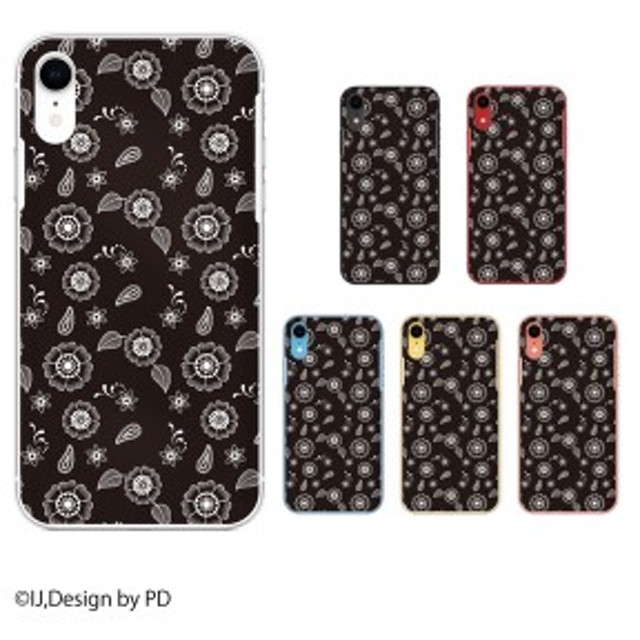 c3ebf38f8b Apple iPhone XR アイフォン スマホ ケース カバー 花柄 白黒 通販 LINE ...