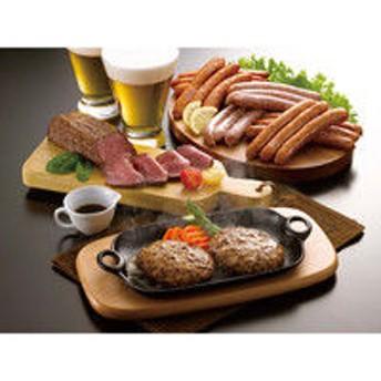 グルメセット(神戸牛ハンバーグ・ソーセージ・ローストビーフ) ※送料無料(直送品)