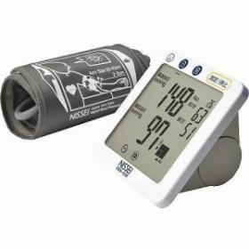 日本精密測器 上腕式デジタル血圧計  DSK-1031 【送料無料】(血圧計、健康グッズ
