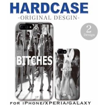 iPhoneX/XS/XSMax/XR iPhone8/8Plus iPhone7/7Plus ハードケース スマホ ビッチ ガール girl bitch