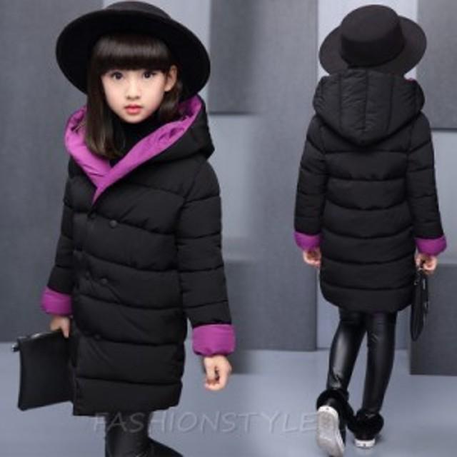 中綿コート キッズジャンパー 子供服 ジュニア 防寒 暖かい KIDS 男の子 アウター リバーシブルコート