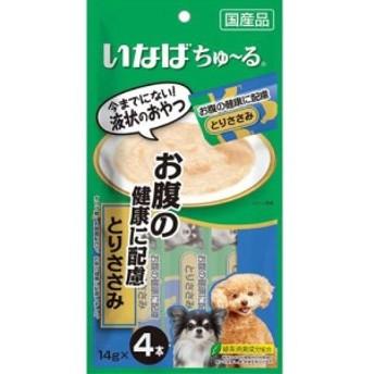 【SALE】いなば 犬用ちゅ~る お腹の健康に配慮 とりささみ 14g×4本[ちゅーる]
