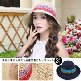 麦わら帽子 折り畳み つば広 レディース ストローハット UVカット ハット 女性用帽子 女優帽 小顔効果 紫外線対策 旅行 夏