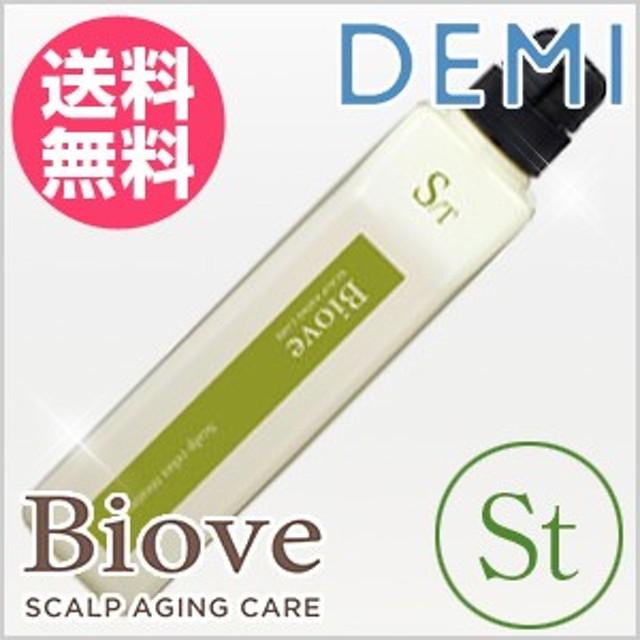 【送料無料】デミ ビオーブ ST スキャルプリラックストリートメント 550g ポンプ ボトル /医薬部外品/Biove/DEMI